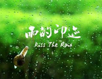 Kiss the Rain-Simple Version-YIRUMA