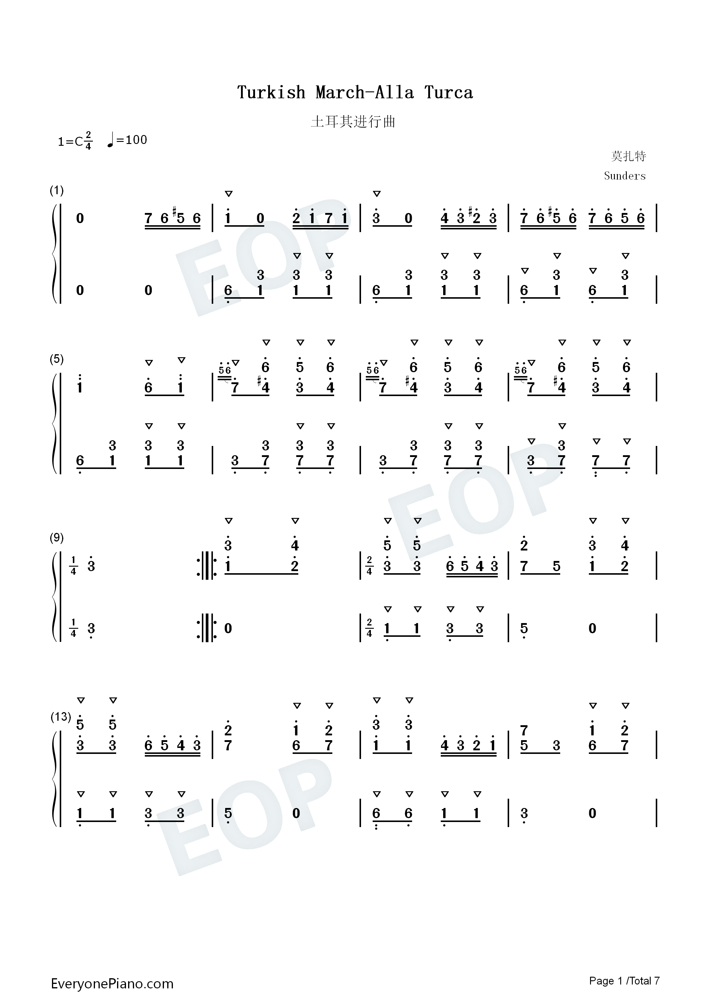 Turkish March-Alla Turca Numbered Musical Notation Preview 1