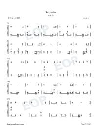 Katyusha- Free Piano Sheet Music & Piano Chords