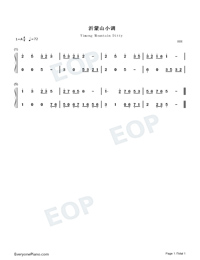 Yimeng Mountain Ditty-Numbered-Musical-Notation-Preview-1
