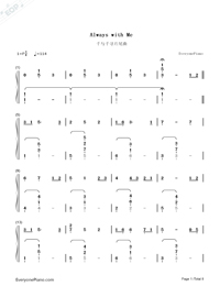Always with Me-Itsumo Nando Demo-Spirited Away ED Numbered Musical Notation Preview 1