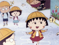 Theme song for Chibi Maruko-chan