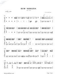 Dar len Numbered Musical Notation Preview 1