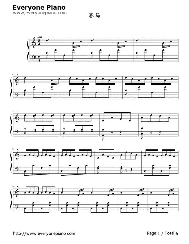 Piano piano music sheets for beginners : Horse Racing Free Piano Sheet Music & Piano Chords