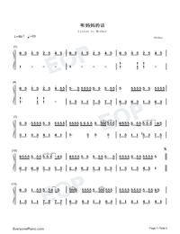 Listen to Mother Numbered Musical Notation Preview 1
