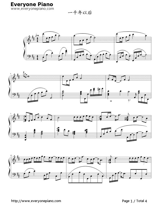 Piano a thousand years piano sheet music : After a Thousand Years Stave Preview 1- Free Piano Sheet Music ...