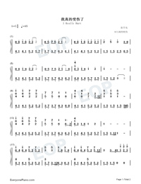 I Really Hurt-Numbered-Musical-Notation-Preview-1