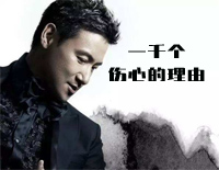 Jacky Cheung Download the Free Piano Sheet Music Stave and Bimanual Numbered