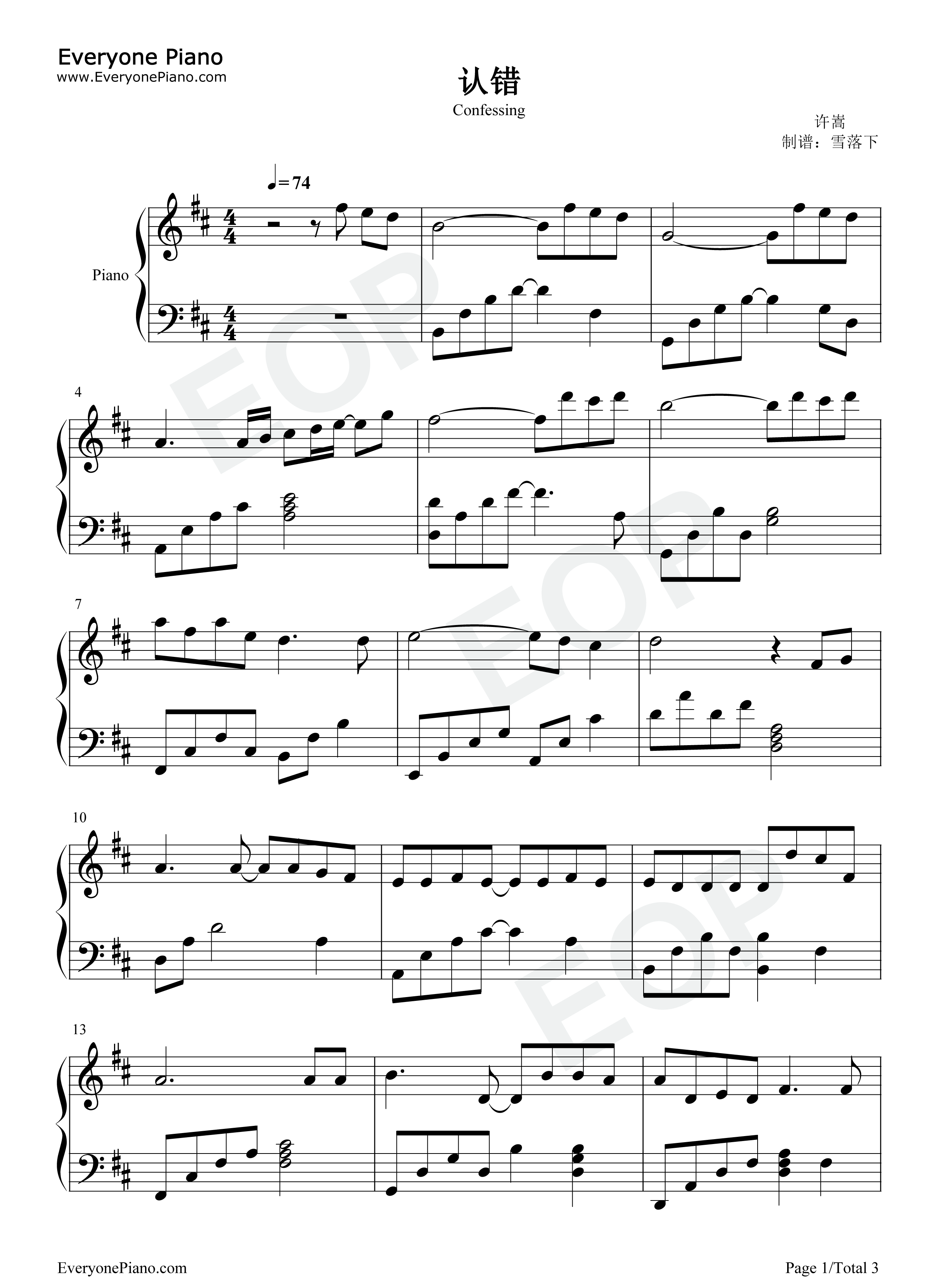 Confessing Eop Demon Training Camp Stave Preview 1 Free Piano Sheet
