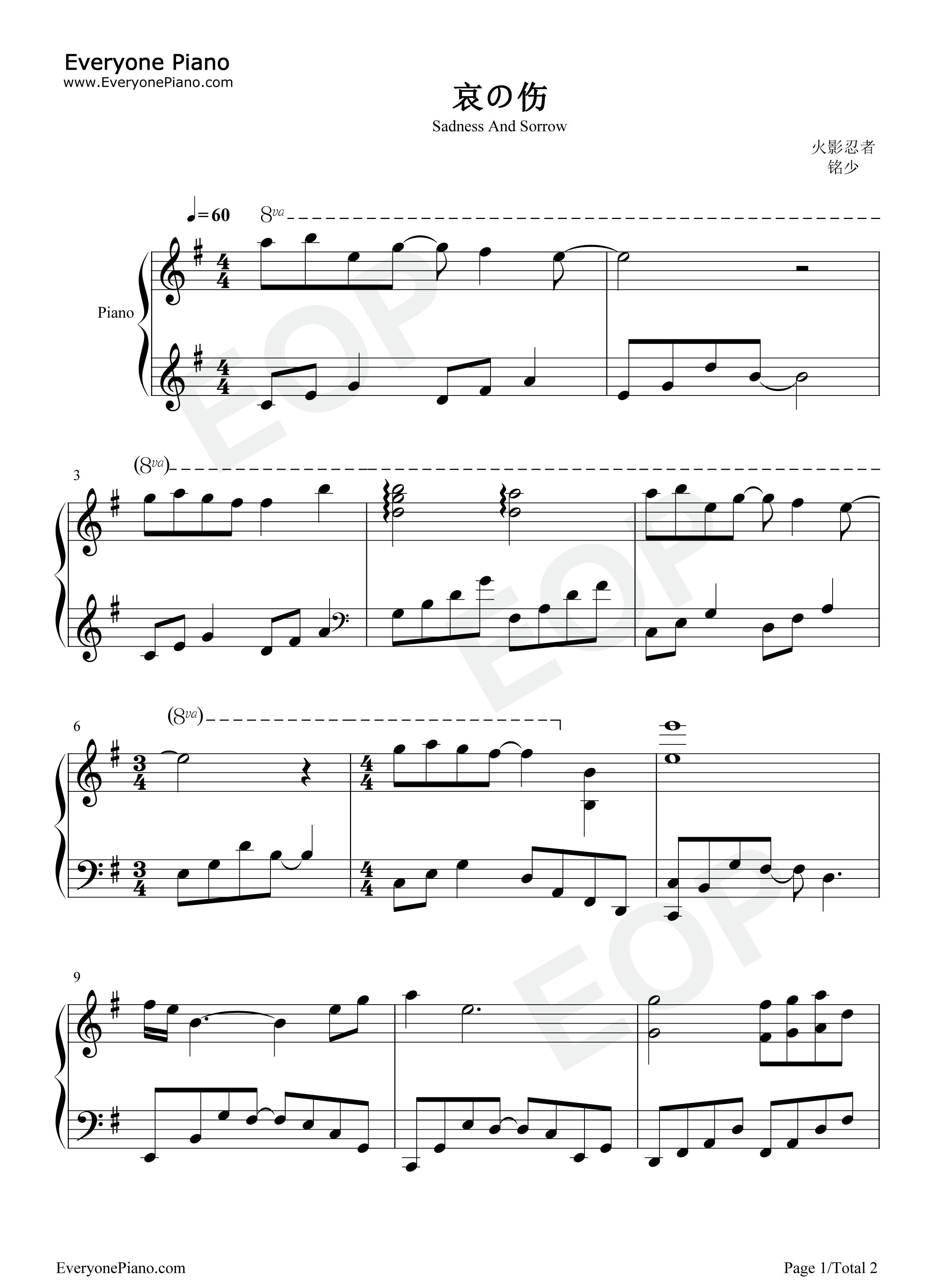 partitura piano can you feel the love tonight pdf