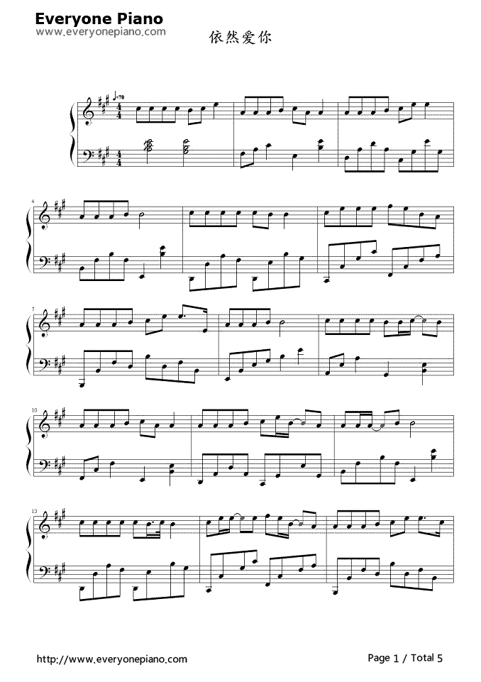 Still Loving You Stave Preview 1 Free Piano Sheet Music Piano Chords