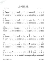 當我唱起這首歌雙手簡譜預覽1