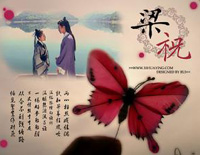 The Butterfly Lovers-Butterfly Lovers' Violin Concerto