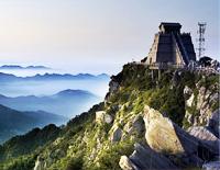 Yimeng Mountain Minor