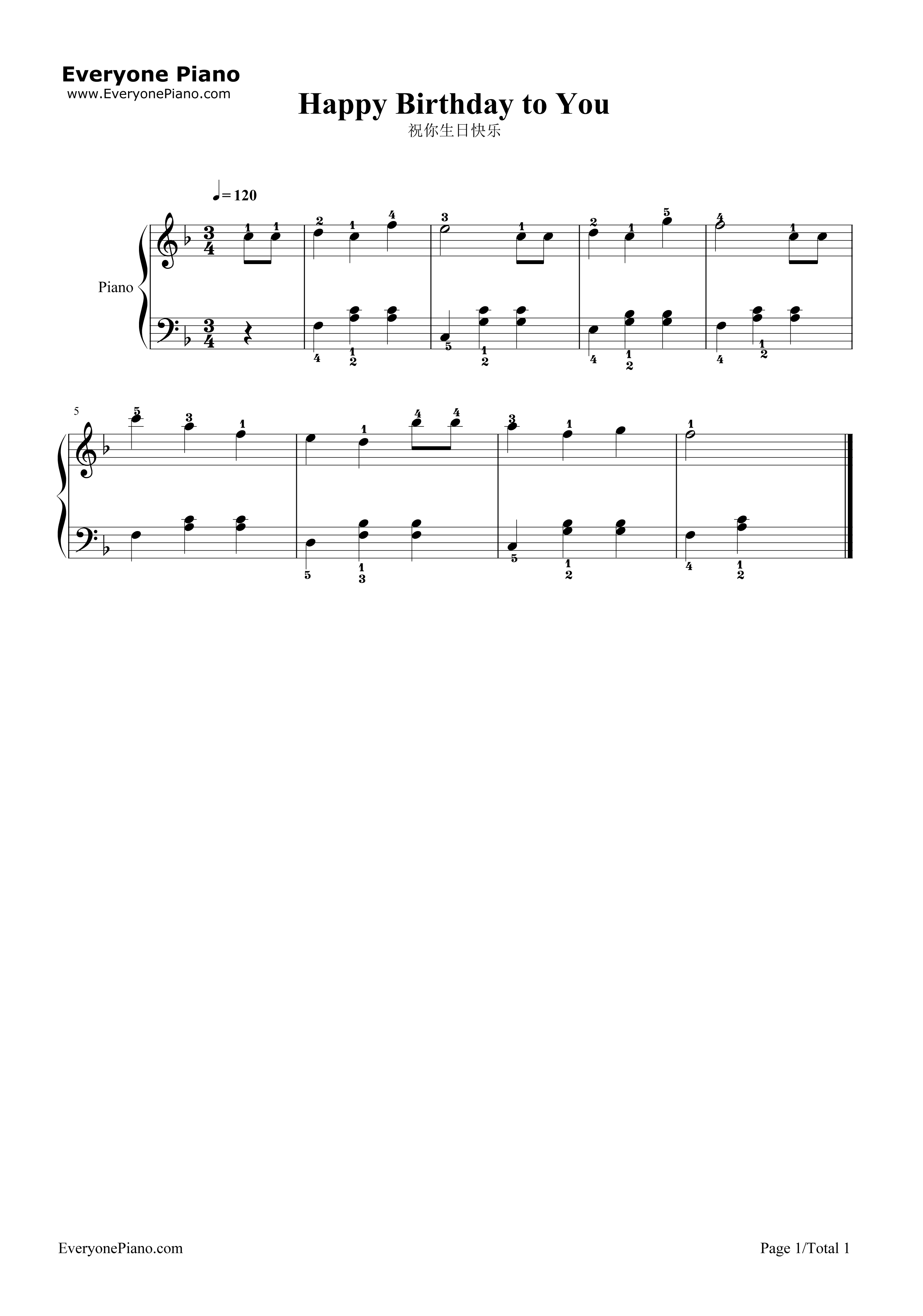 Happy birthday to you stave preview 1 free piano sheet music listen now print sheet happy birthday to you stave preview 1 hexwebz Gallery