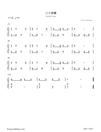 Sanshilipu-Numbered-Musical-Notation-Preview-1