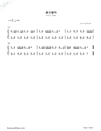 Senji Dema-Numbered-Musical-Notation-Preview-1