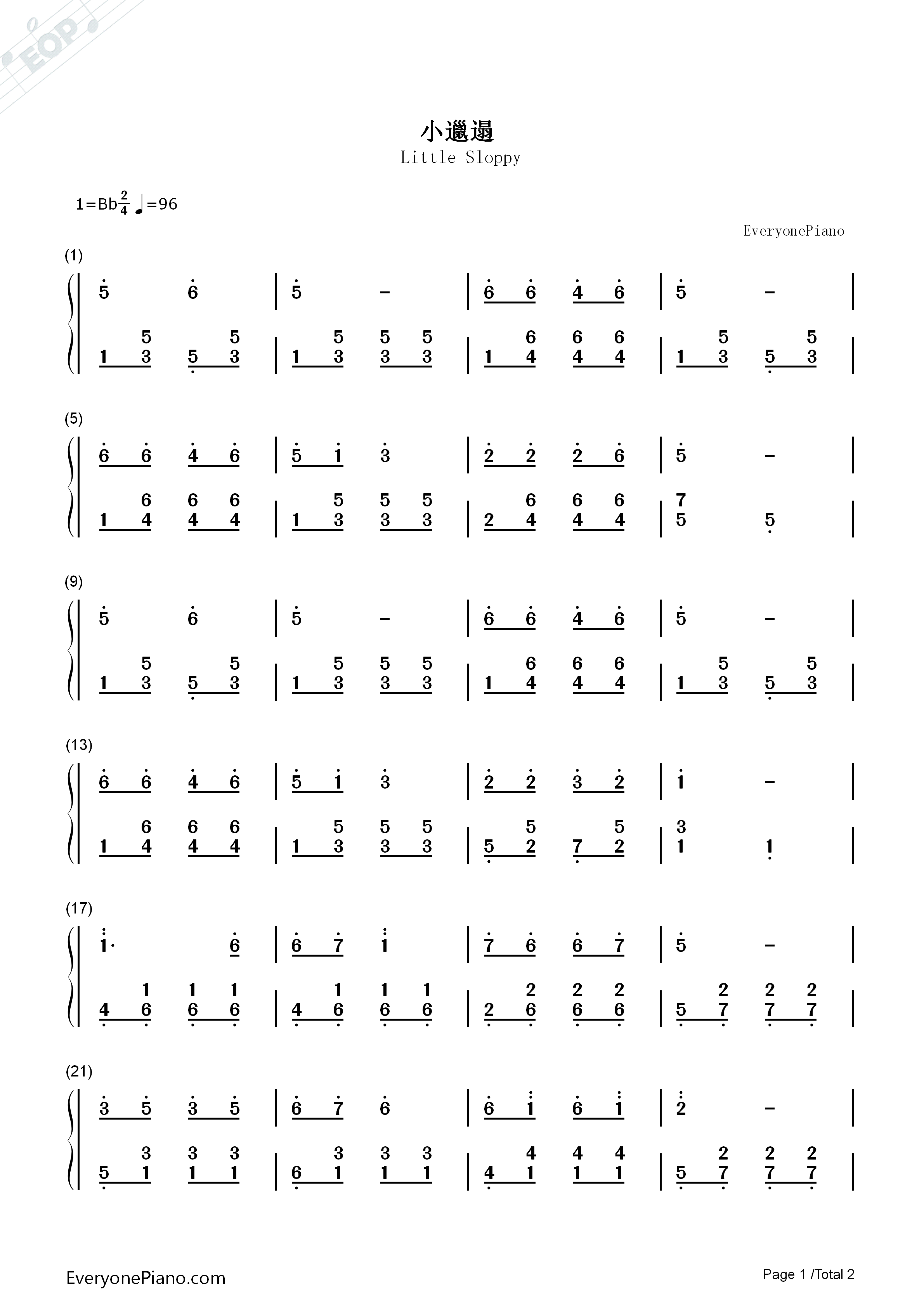 Little Sloppy Numbered Musical Notation Preview 1