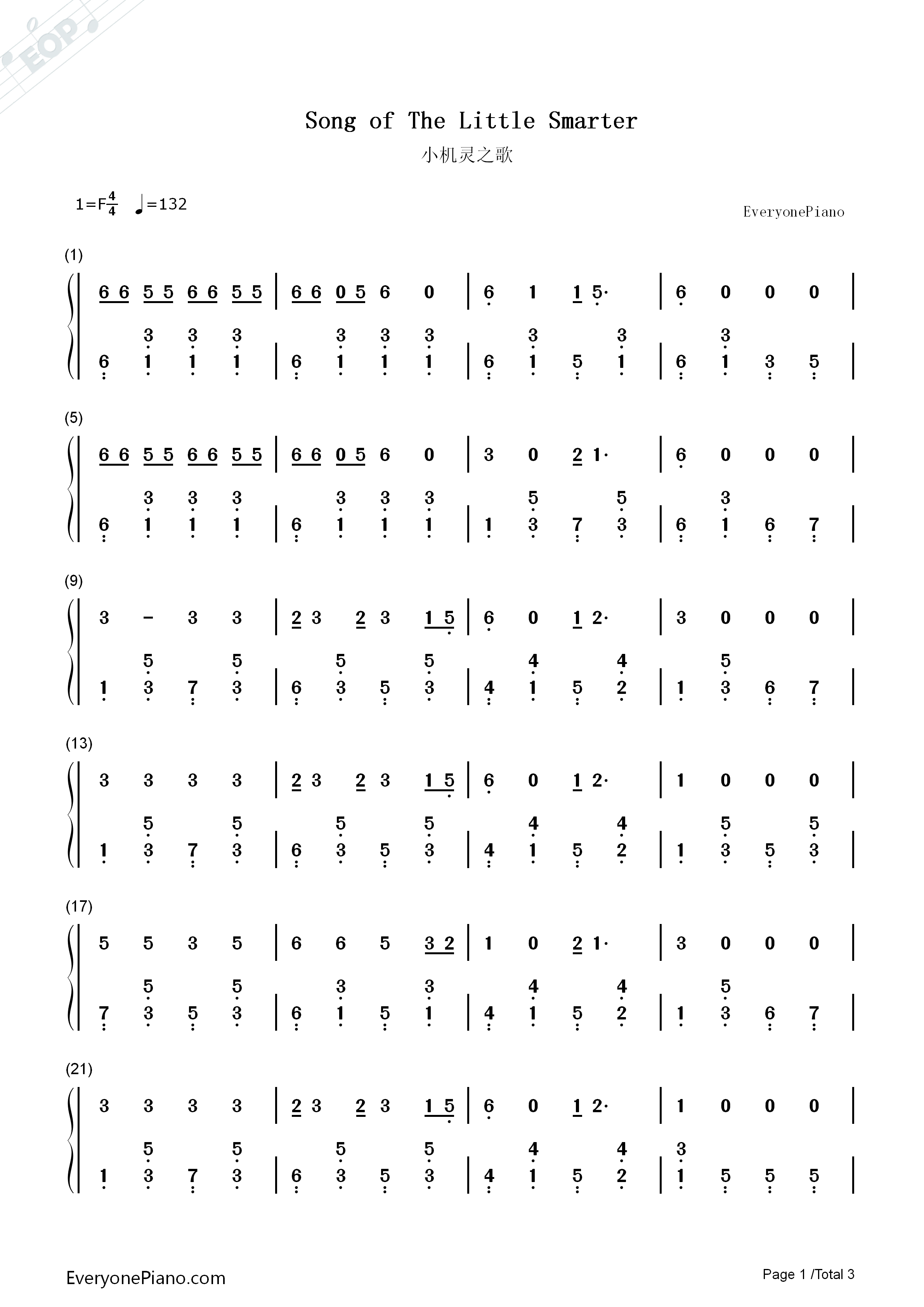 Song of The Little Smarter Numbered Musical Notation Preview 1