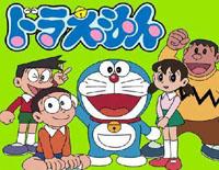 Doraemon no Uta-Doraemon OP