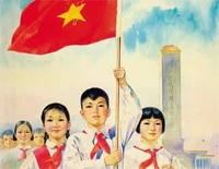 We Are the Successors of Communism