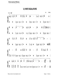 Let Us Sway Twin Oars-Numbered-Musical-Notation-Preview-1