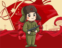 Follow The Examples of Comrade Lei Feng