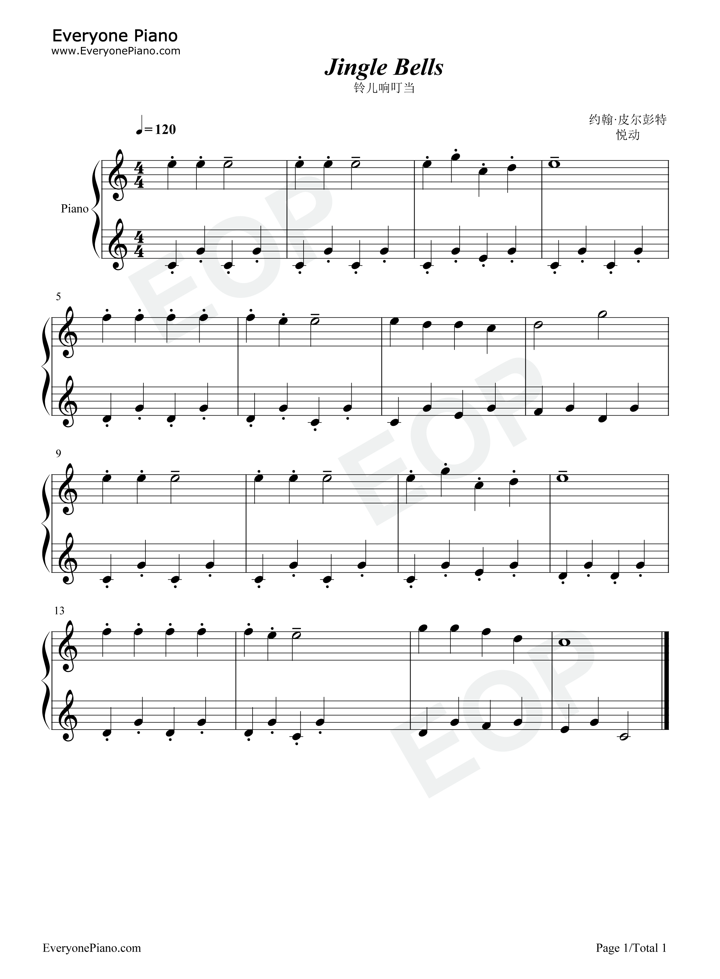 Keyboard Music Sheets Jingle Bells Jingle Bells Piano Sheet Music