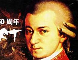 Andante - Piano Concerto No. 21 (Mozart)