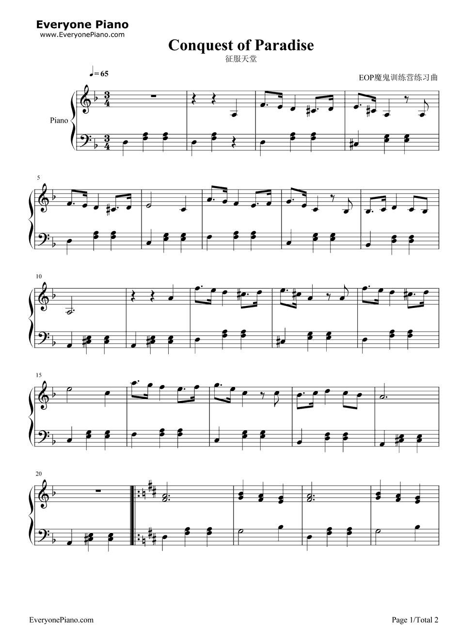... of Paradise Stave Preview 1-Free Piano Sheet Music & Piano Chords