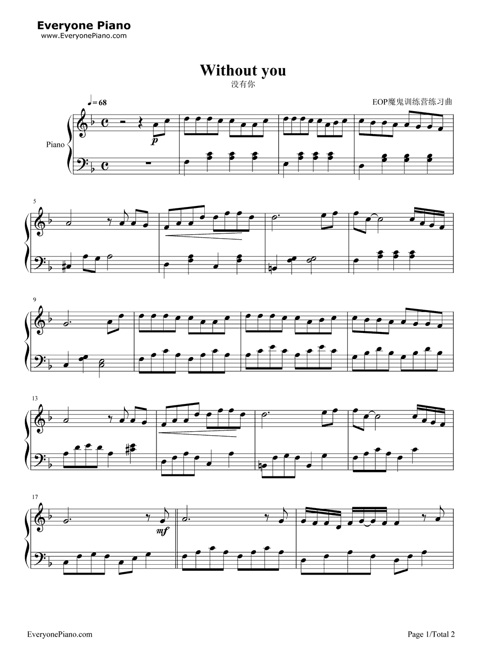 Without You Stave Preview 1-Free Piano Sheet Music u0026 Piano Chords