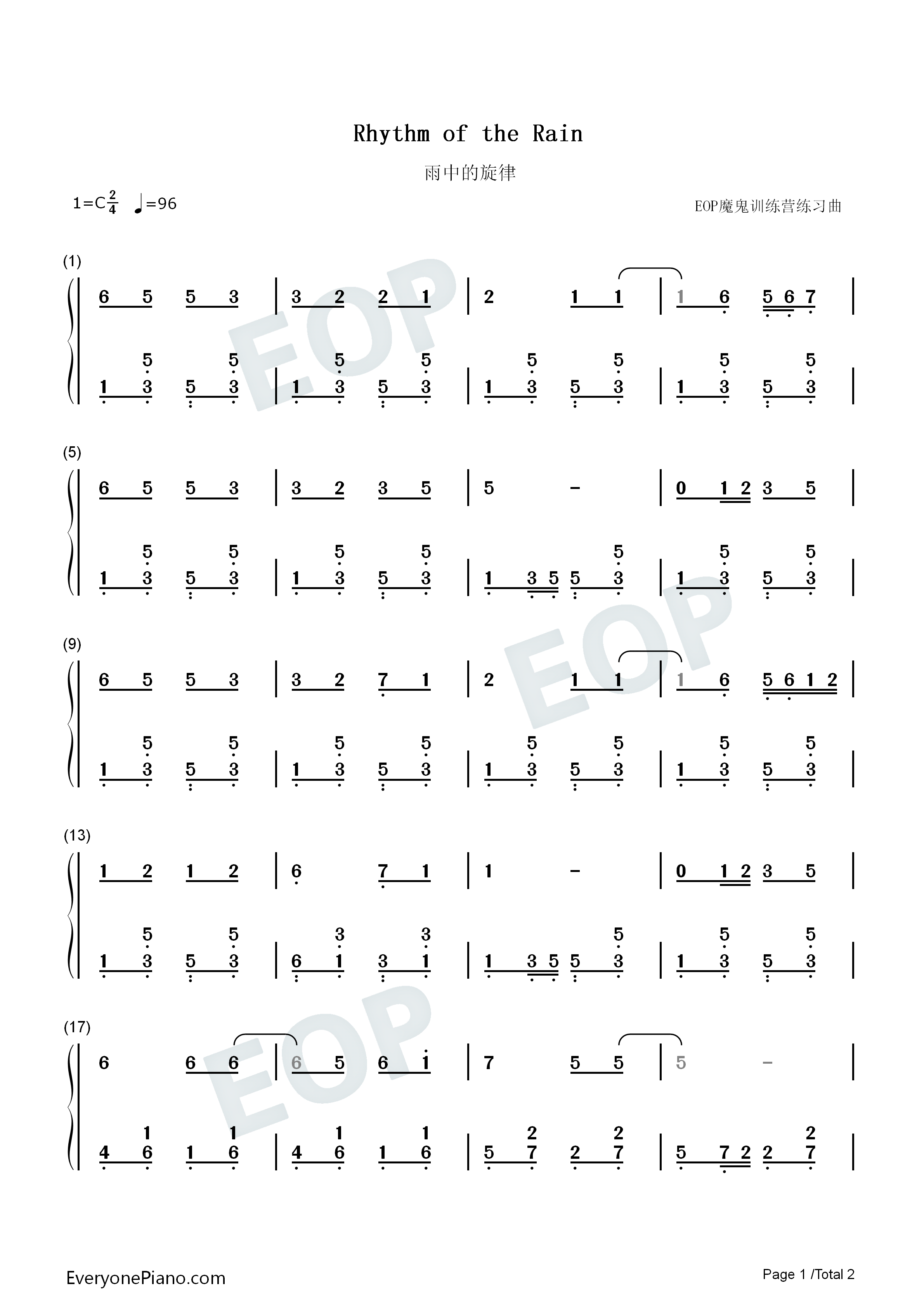Rhythm of the Rain Numbered Musical Notation Preview 1-Free Piano Sheet Music u0026 Piano Chords