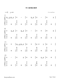 Learn From Lei Feng's Good Example-Numbered-Musical-Notation-Preview-1