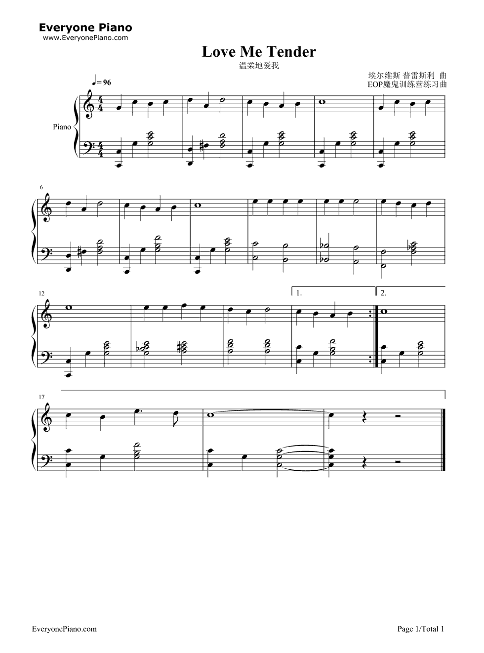 love me tender stave preview 1 free piano sheet music. Black Bedroom Furniture Sets. Home Design Ideas