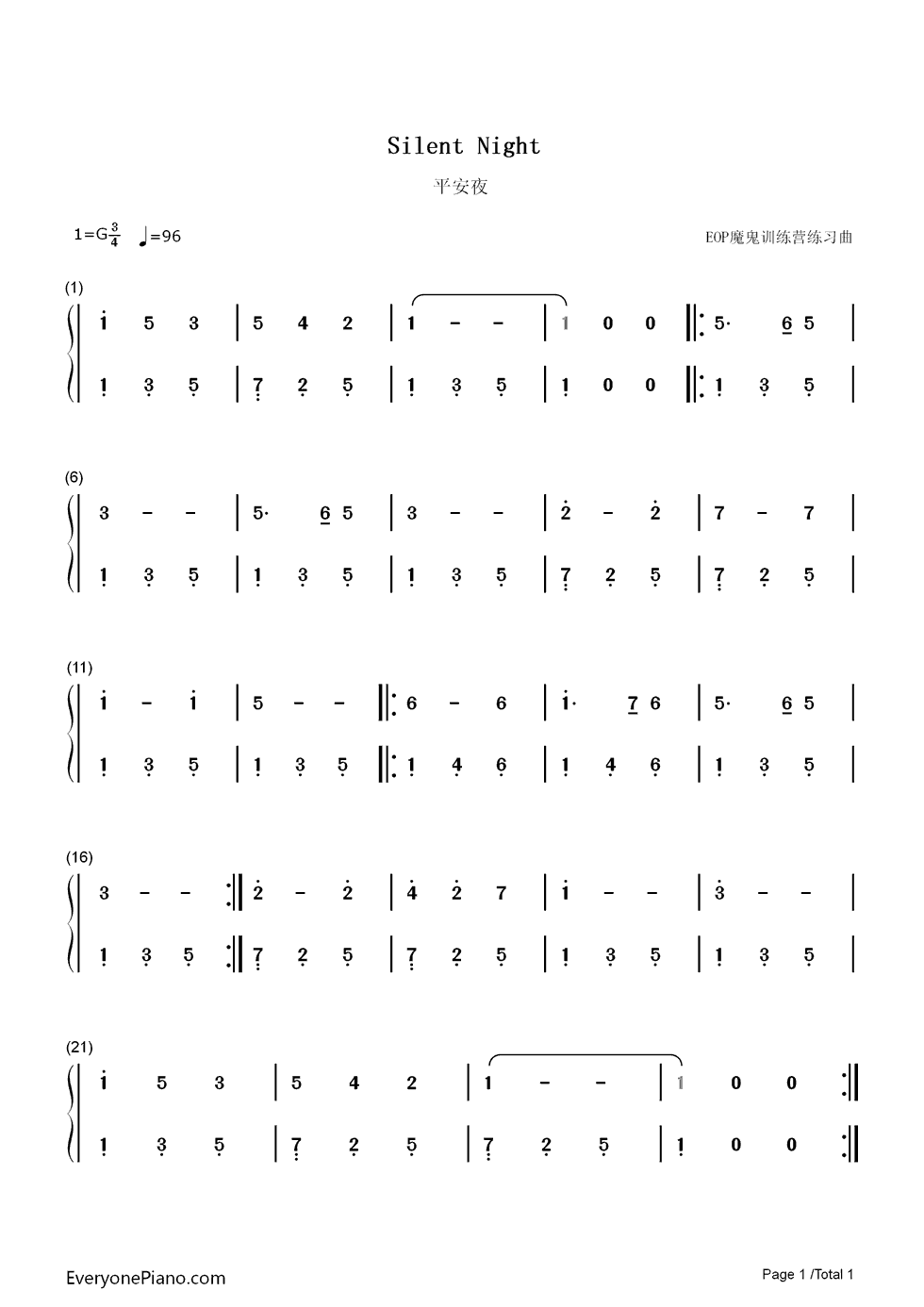 Silent night numbered musical notation preview 1 free piano sheet listen now print sheet silent night numbered musical notation preview 1 hexwebz Image collections