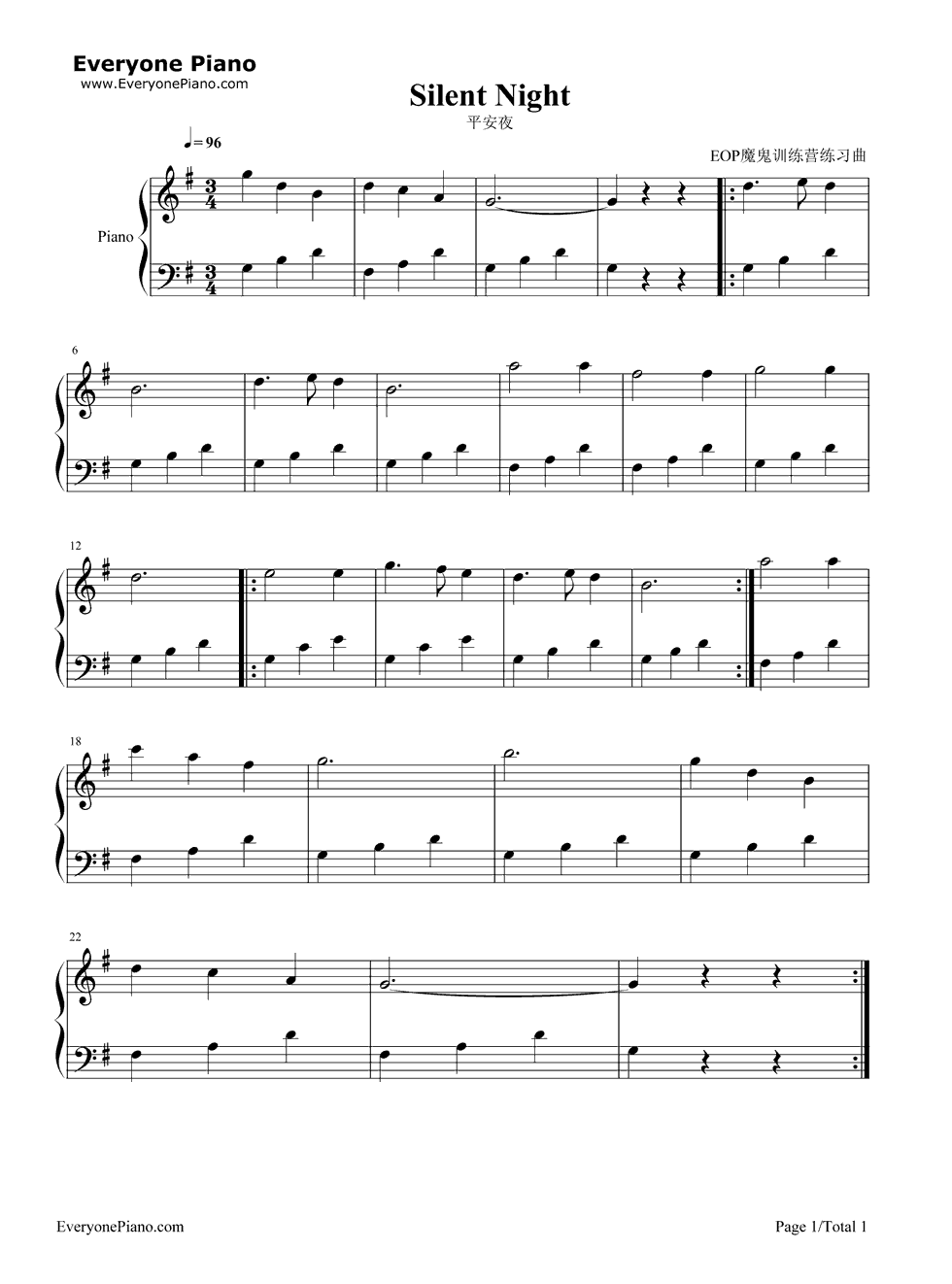 Silent Night Sheet Music Chords - silent night easy guitar tab guitarnick 61 free arrangements ...