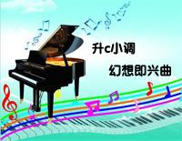 Fantastic impromptu in c minor-Chopin