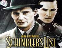 schindlers liste theme