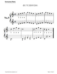 Etude NO.5 of the EOP Self-study Crash Course Midi Version season 2: Beyer Piano for Children Stave Preview 1