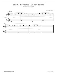 Etude NO.10 of the EOP Self-study Crash Course Midi Version season 2: Beyer Piano for Children Stave Preview 1