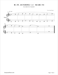 Etude NO.4 of the EOP Self-study Crash Course Midi Version season 2: Beyer Piano for Children Stave Preview 1