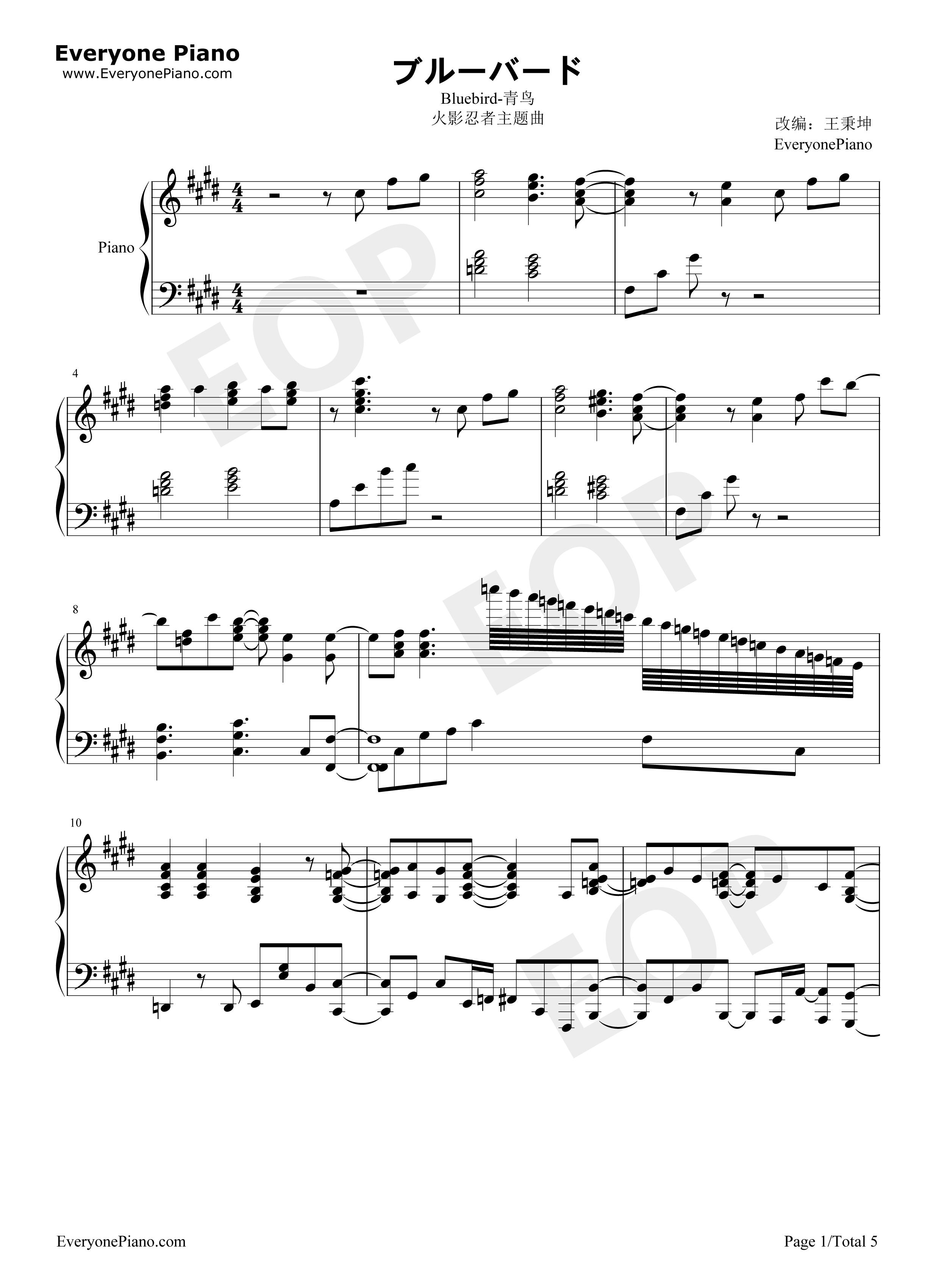 naruto theme music