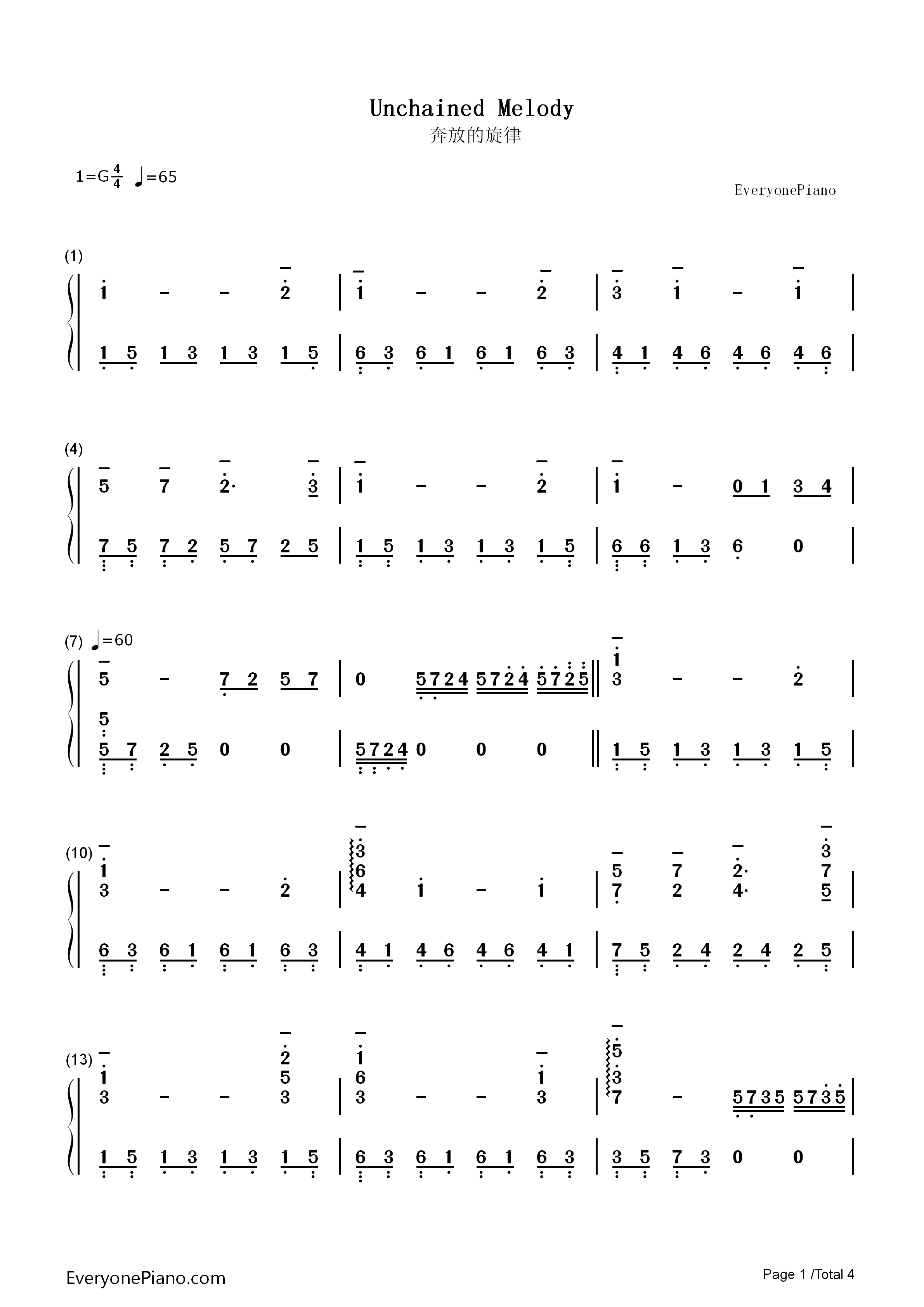 Unchained Melody Numbered Musical Notation Preview 1-Free Piano Sheet Music u0026 Piano Chords