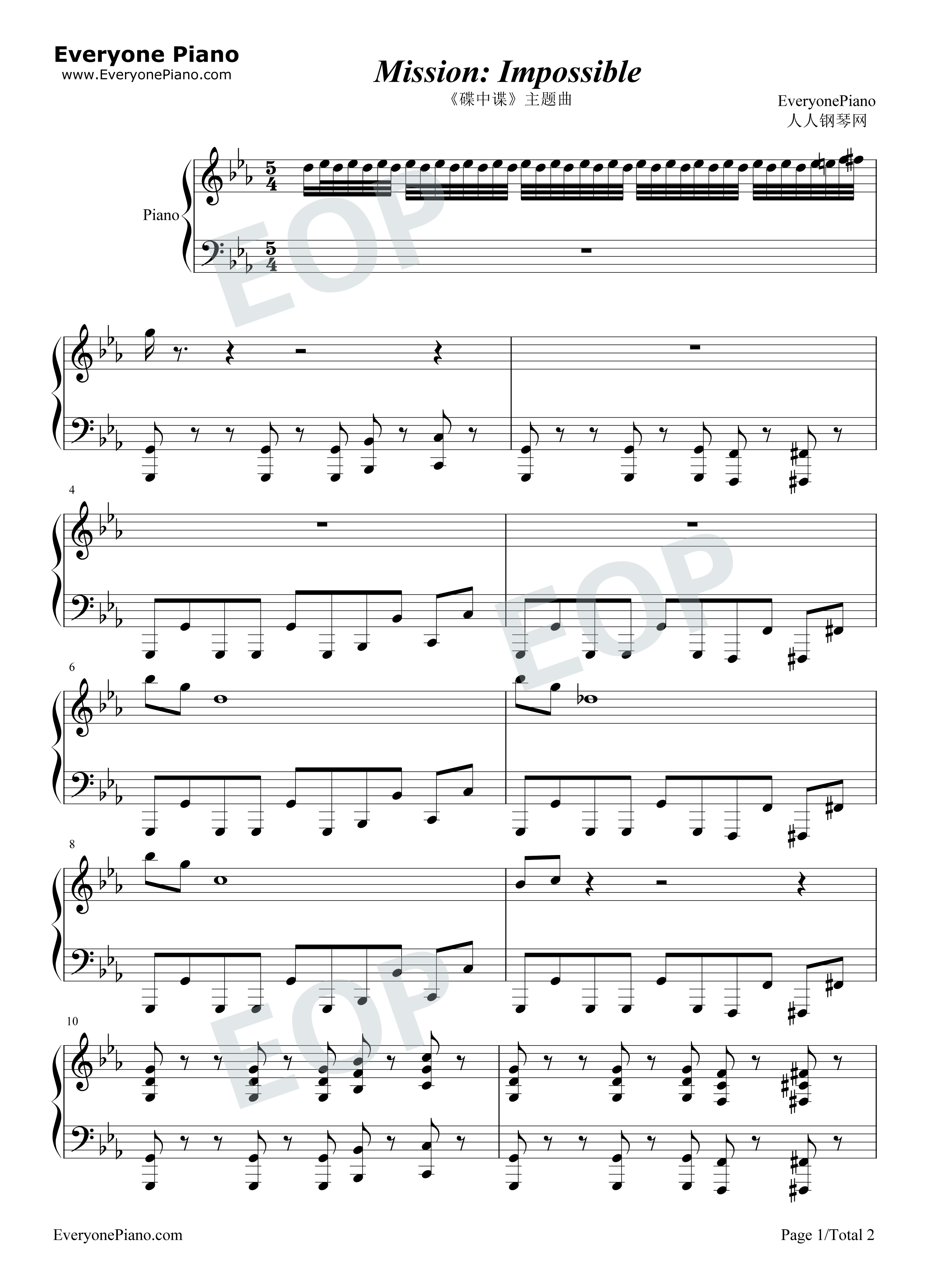 Lalo Schifrin - Insensatez