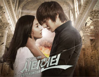Suddenly-City Hunter