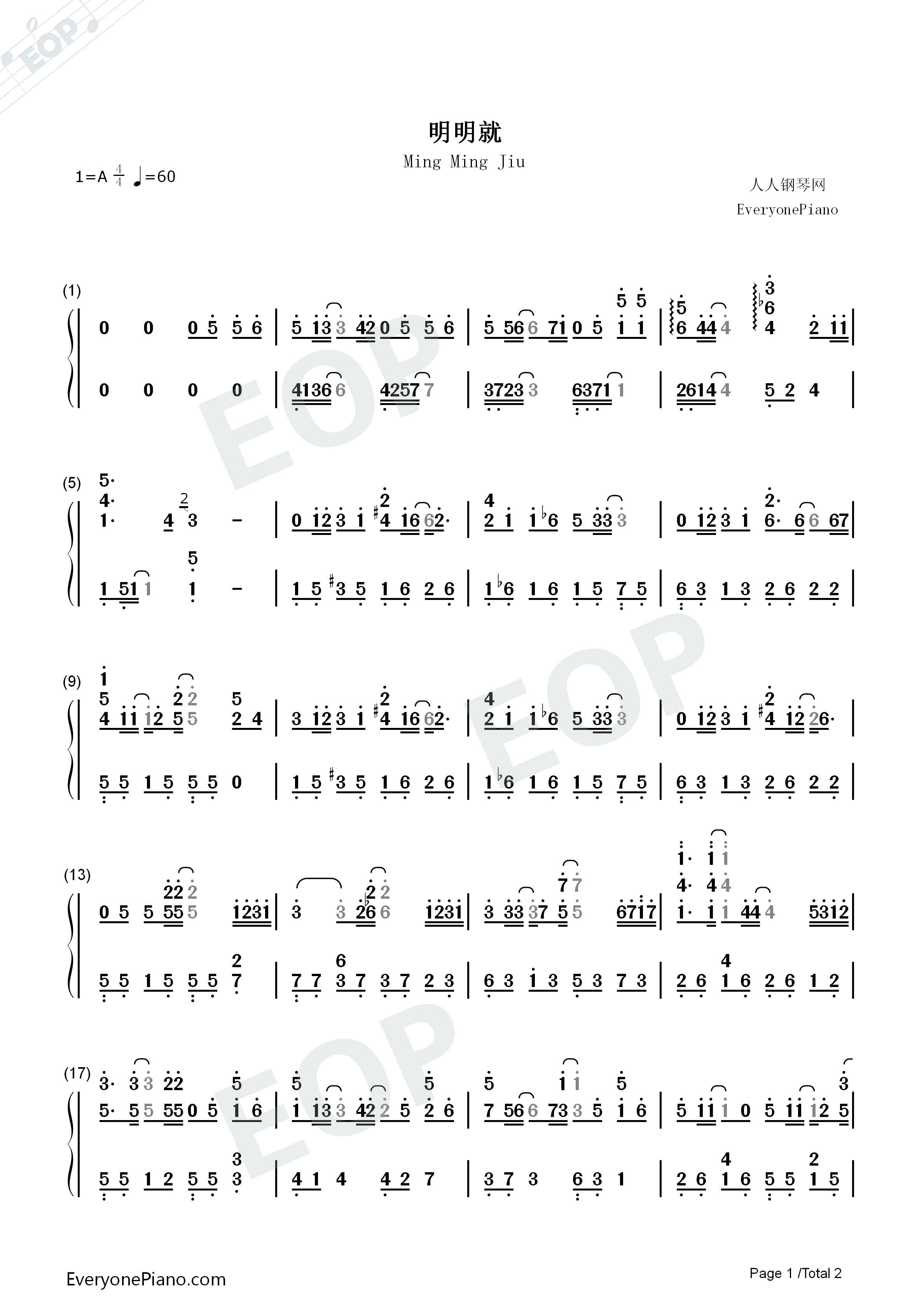 Obviously-ming ming jiu numbered musical notation preview.