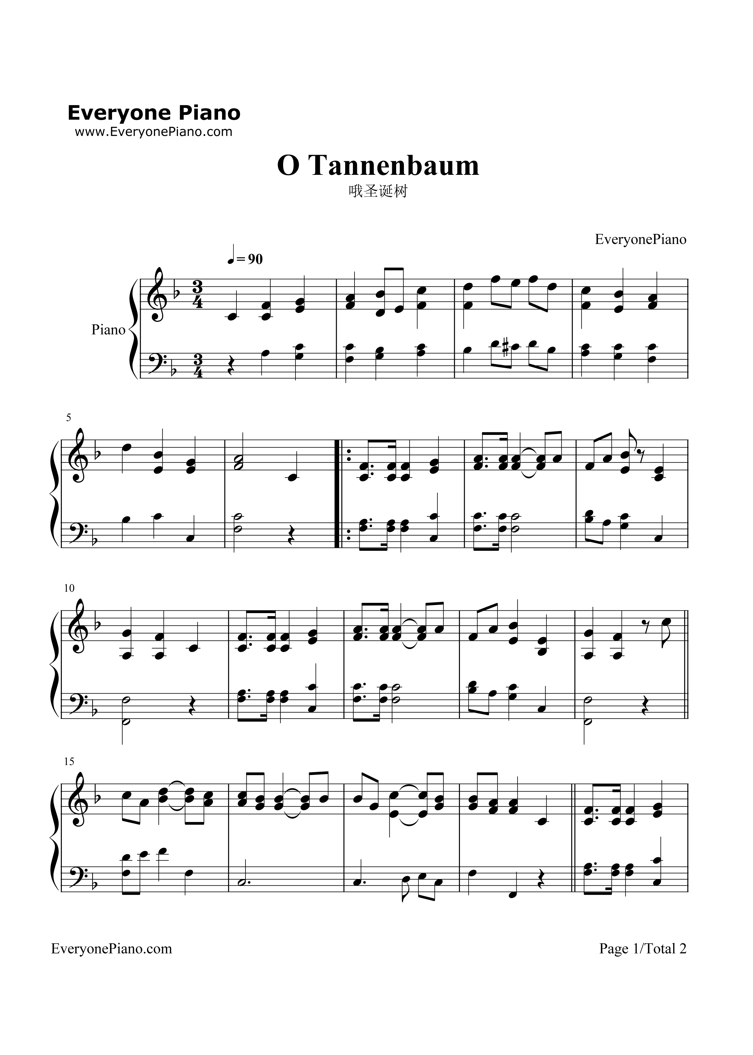 Oh Christmas Tree Sheet Music.Oh Christmas Tree O Tannenbaum Christmas Song Stave Preview