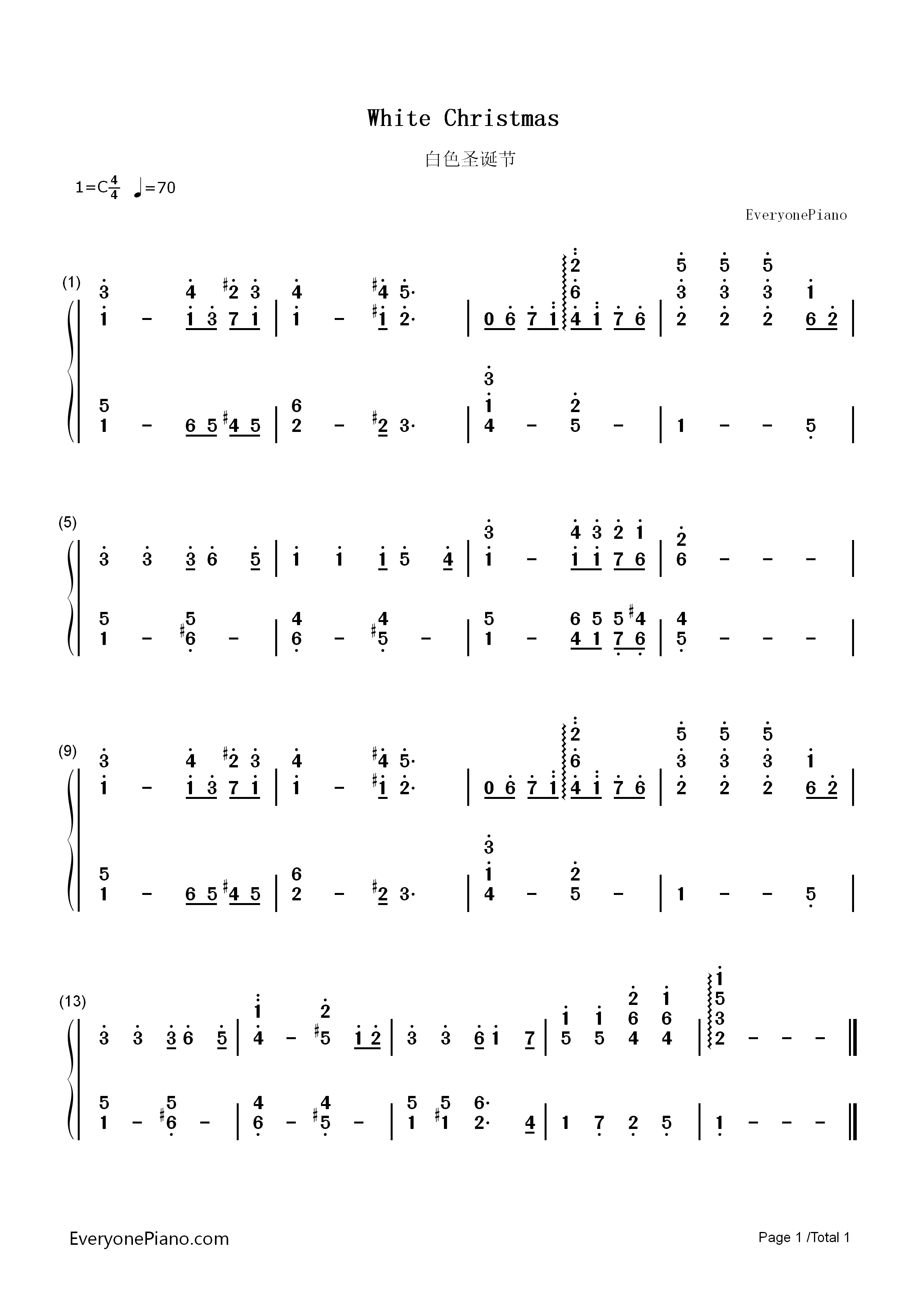 listen now print sheet white christmas christmas song numbered musical notation preview 1 - White Christmas Song