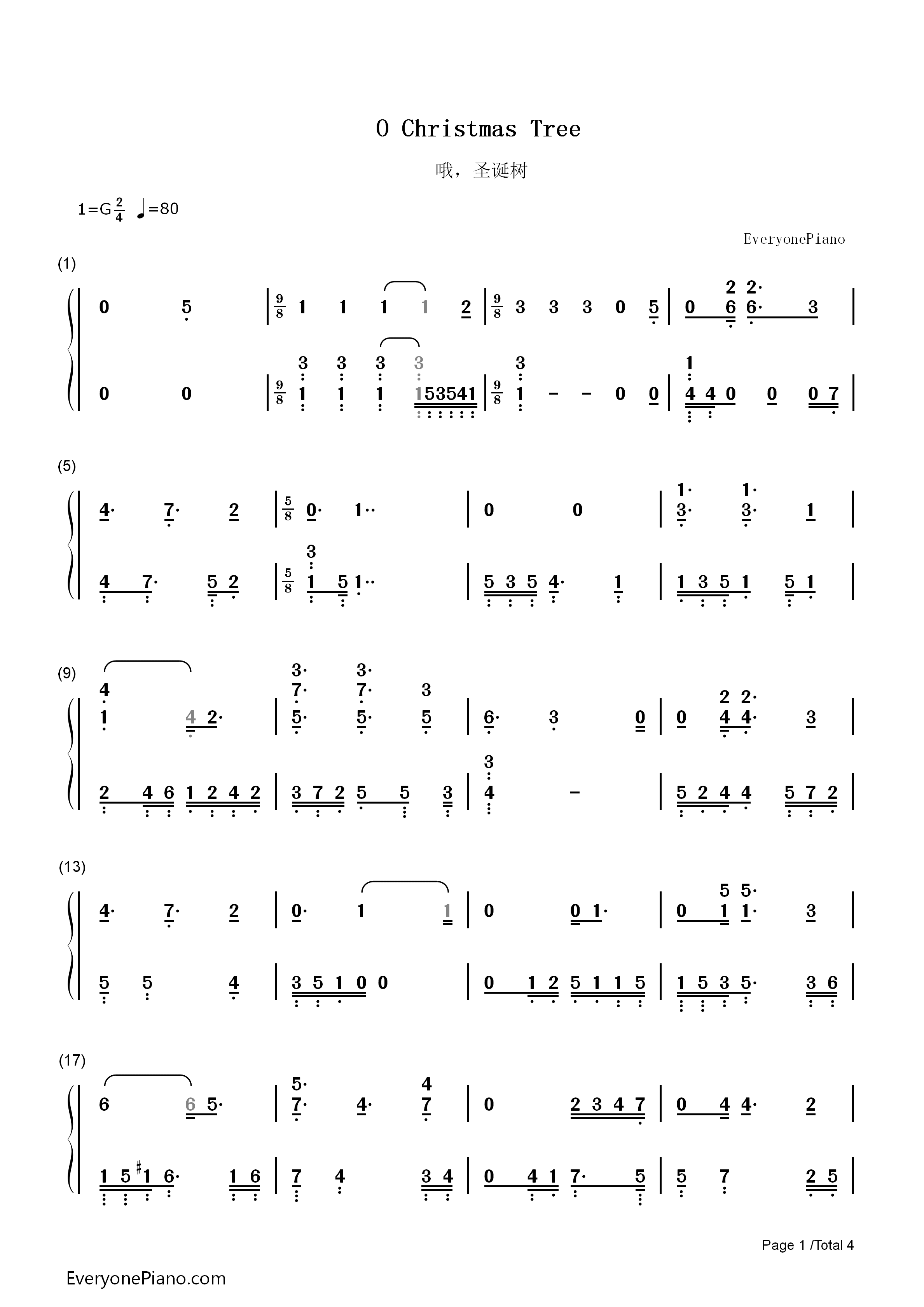 O Christmas Tree-Christmas Song Numbered Musical Notation Preview