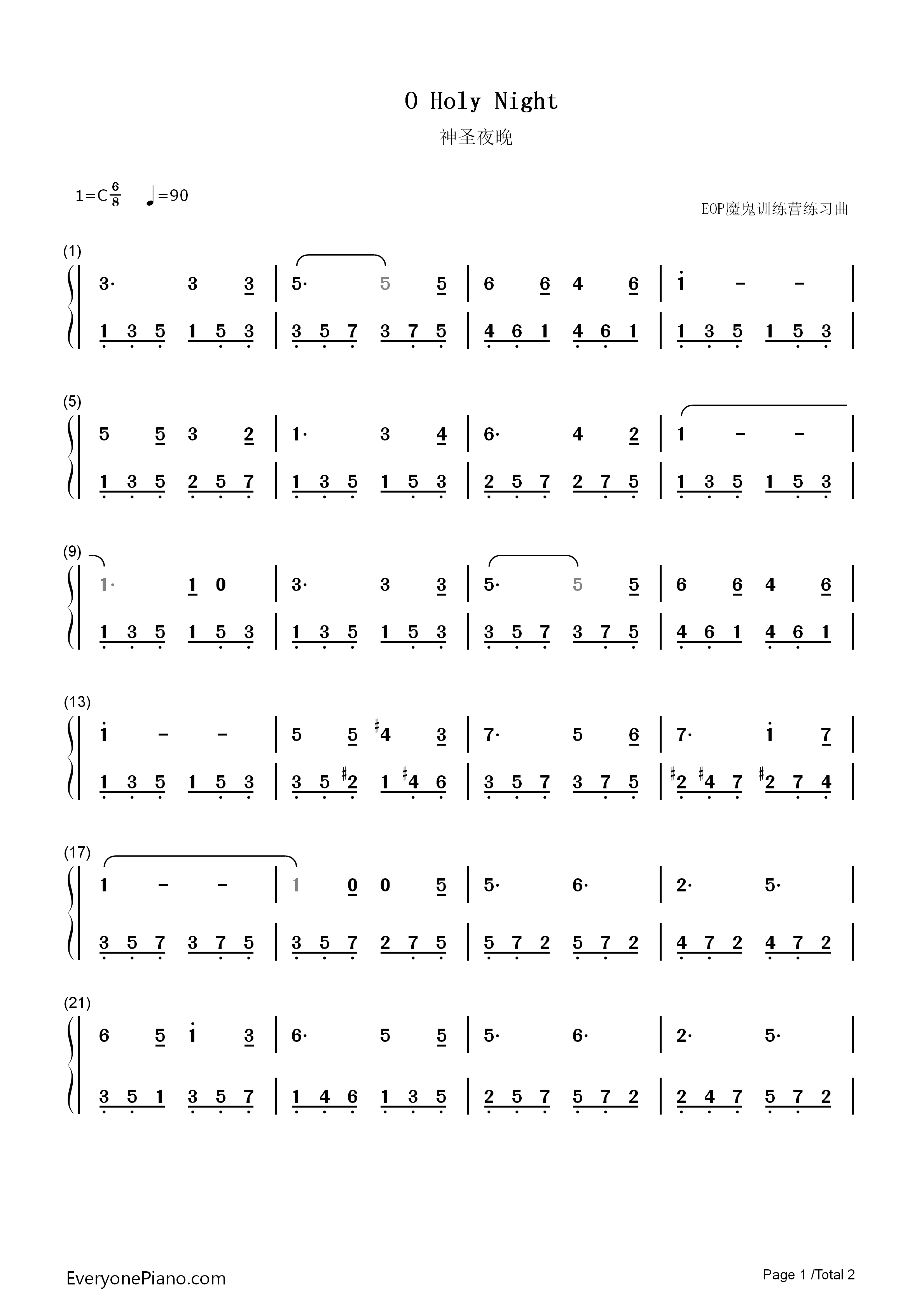 O holy night christmas song numbered musical notation preview 1 listen now print sheet o holy night christmas song numbered musical notation preview 1 hexwebz Image collections